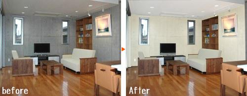 元の写真と床壁天井の順に明るいリビングの比較