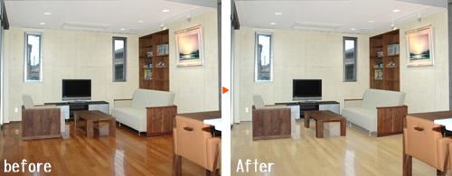 元の写真と床の色を薄くしたリビングの比較