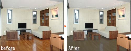 元の写真と床の色を濃くしたリビングの比較