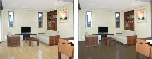 床の色を薄くしたリビングと床の色を濃くしたリビングの比較