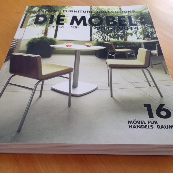 業務用家具のカタログ
