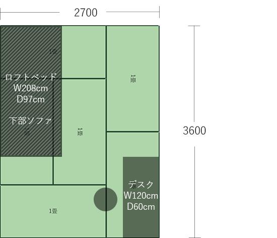 6畳(27000×3600)にデスク