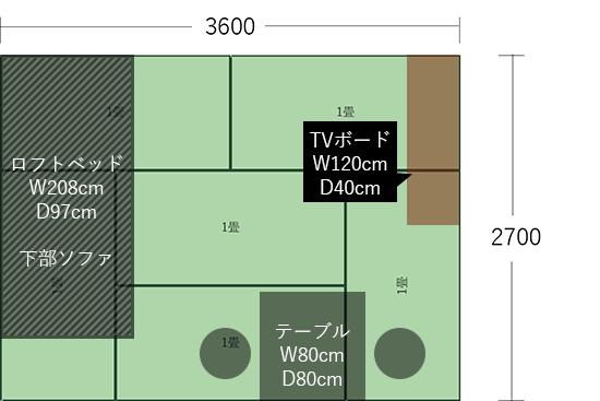 6畳(3600×2700)に2人掛けダイニング