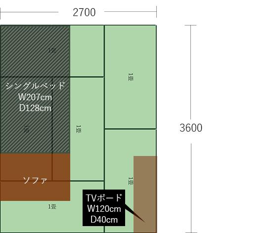6畳(2700×3600)のベッドの足元にソファ