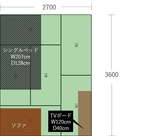 6畳(2700×3600)のベッドに向かってソファ