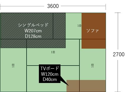 6畳(3600×2700)のベッドの足元にソファ
