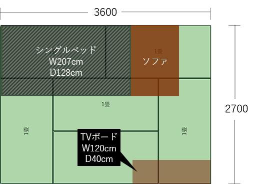 6畳(3600×2700)のベッドベッドに向かってソファ