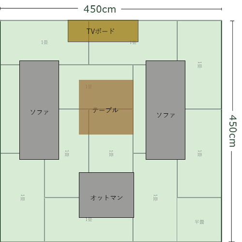 12畳正方形リビングの家具レイアウト④