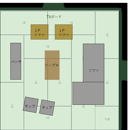 12畳正方形リビングの家具レイアウト⑤