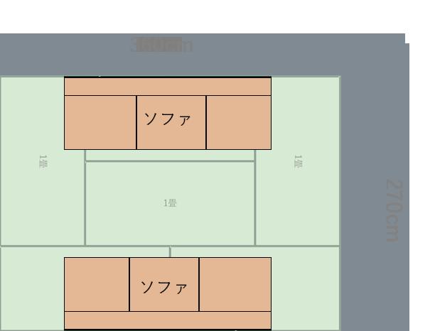 6畳の長い方の壁にソファを置いた図
