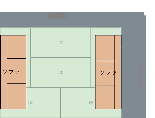 6畳の短い方の壁にソファを置いた図