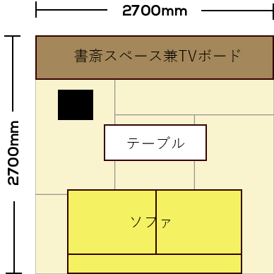 4畳半リビングのTVボード兼書斎レイアウト