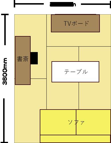 6畳縦リビングの壁に向かって書斎を設けたレイアウト