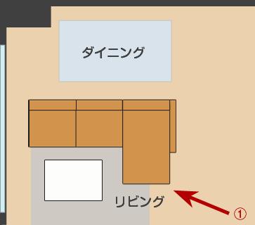 横長リビングダイニングにコーナーソファを置いたレイアウト図