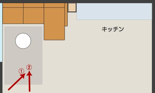 キッチン・リビングにコーナーソファを横並び