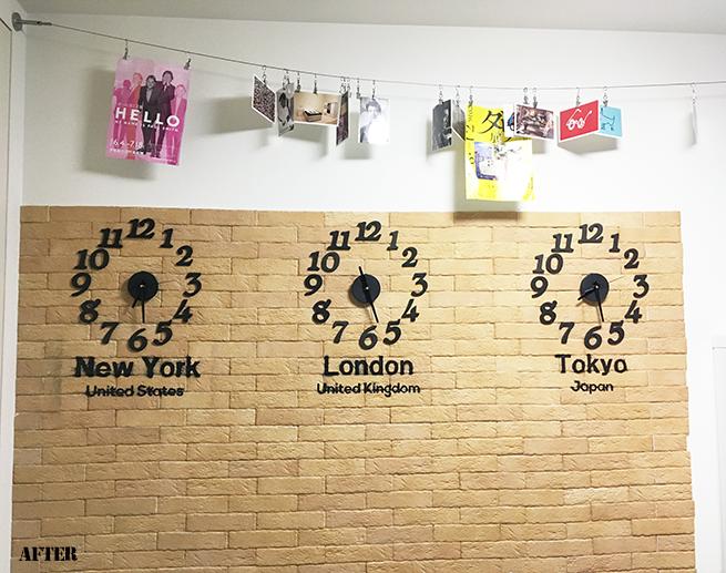 3つの壁掛け時計