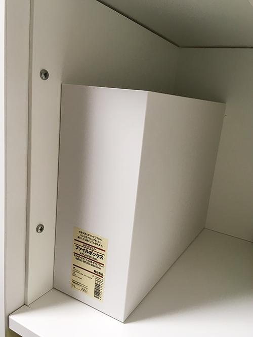 kallaxのオープン部にファイルボックスを置いた例