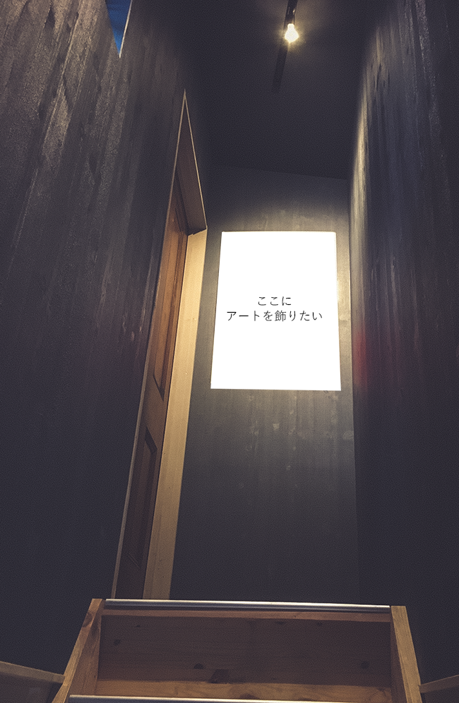 廊下の突き当りの壁