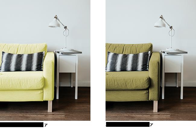 黄色のソファの彩度比較