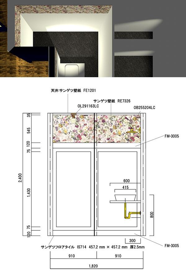 ホワイトの腰壁と花柄の壁紙